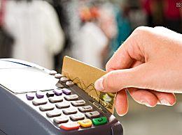 为什么信用卡有额度不能取现