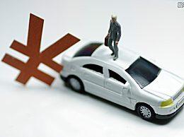 汽车保险公司哪家好