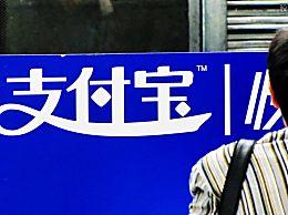 �W商�J提�~申�千�f�e�c
