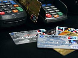 信用卡溢缴款怎么取出