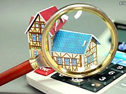 信用卡欠年费影响房贷吗