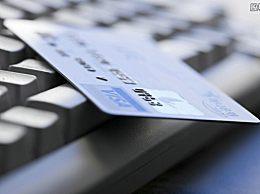 信用卡提现利息怎么算