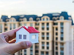 买房买新房和二手房哪个好