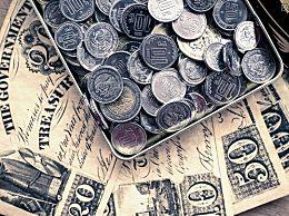 交行活期富转钱出来要多久