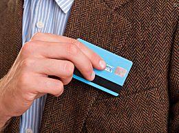 信用卡挂失和注销一样吗