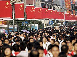 中国仍是世界第一人口大国