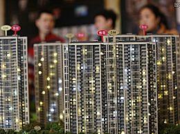 贷款买房首付最低多少
