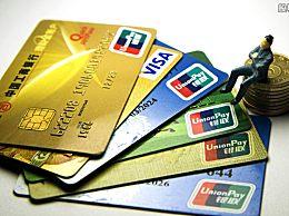 信用卡马上还马上刷会影响吗