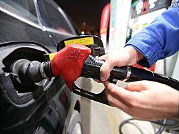 全面汽油价格上涨
