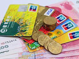 信用卡在哪里申请比较容易通过