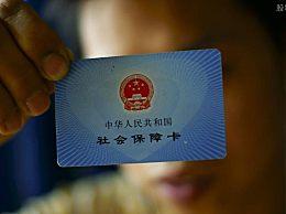 深圳的社保能取出来吗