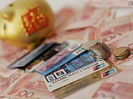 2021年信用卡逾期多少钱会被起诉