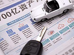 车贷必须安装gps吗