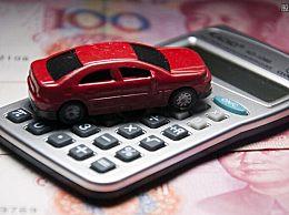 汽车被水泡了保险赔吗