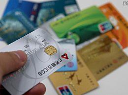 代办信用卡靠谱吗