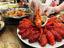 今年小龙虾价格行情怎么样?