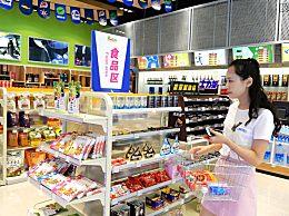 开个农村便利店需要什么条件