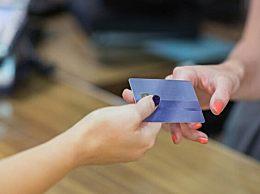 信用卡刷卡限额怎么办