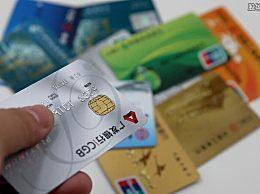 退款成功信用卡没入账