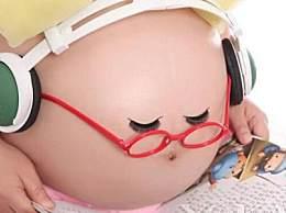 真的假的?英研究发现35岁后怀孕孩子更聪明