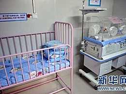 关爱母婴健康 山西今年母婴设施配置率要达到60%