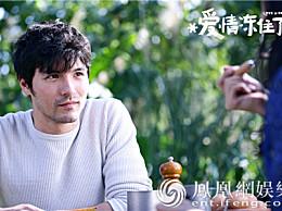 《爱情冻住了》曝凤小岳剧照 林依晨携粉丝送生日祝福