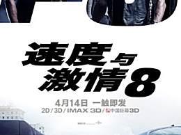 《速激8》发纽约追击特辑 时代广场演飙车大战