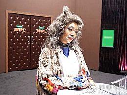 《跨界歌王》江珊猫女造型吸睛无数 为晋级拼了
