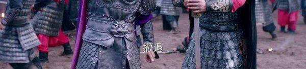 大唐荣耀2第17集剧情