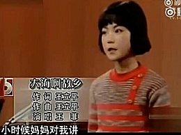 王菲14岁童颜独唱《大海啊故乡》童颜未变嗓音变化大