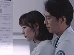 外科风云第26集剧情