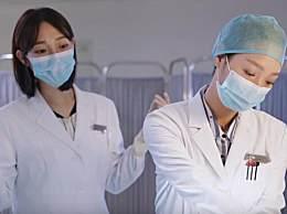 外科风云第24集剧情