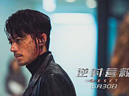 """《逆时营救》曝霍建华特辑 变身绑匪""""狠虐""""杨幂"""