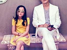 李亚鹏晒李嫣毕业典礼 其与王菲离婚三个重要原因公布