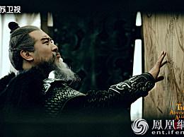 《军师联盟》于和伟吴秀波飙戏:缜密狡诈与隐而后发