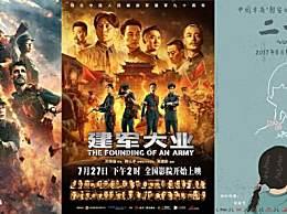 """新华社:主旋律电影如何才能讲好""""人""""的故事?"""