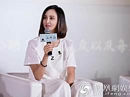 张歆艺未参加《二十二》票房分账 百万还款无偿捐赠
