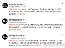 电影《解忧杂货店》首曝阵容 王俊凯董子健搭档热巴