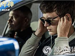 《极盗车神》国内票房破亿 暑期档口碑领衔好莱坞大片