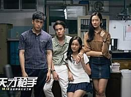 """10月21日影讯 邮政信用卡看电影只刷""""6元"""""""