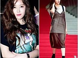 """人美、身材好、衣品佳?!T-ara朴孝敏""""穿衣""""引热议"""