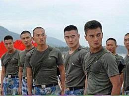 当年这部剧让我差点去参军,《火蓝刀锋》杨志刚、樊昊仑、赫子铭
