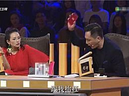 又是节目组安排的?刘烨与章子怡现场抬杠摔手机