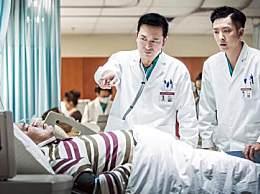 《急诊科医生》对比《外科风云》 王珞丹白百何女主角色如何