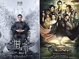 """两部""""陈年大剧""""开封,为何《猎场》和《九州牧云记》命运将大不同?"""