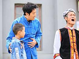《让世界听见》唱响瑶族山歌 老幼接力文化传承