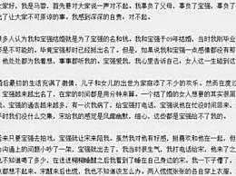 王宝强首次谈离婚风波,态度震撼人心