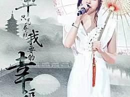 张靓颖改编《青城山下白素贞》,人美歌绝,彻底征服林俊杰!