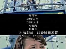 """林依晨偷看冯绍峰称""""画面太美"""",场面还能再尴尬一点吗?"""