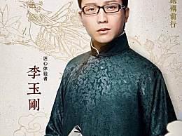 探寻古老文化,传承工匠技艺――北京卫视《非凡匠心》世界级非物